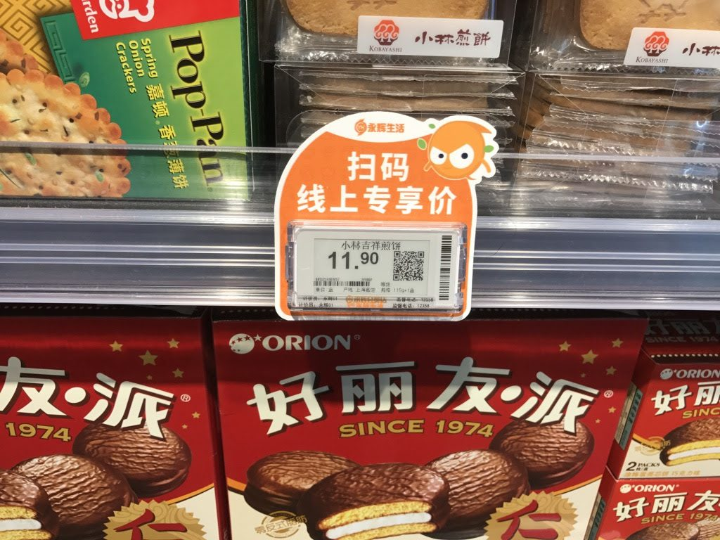 YongHui Fresh price label